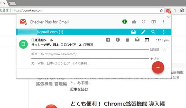 0Checker-Plus-for-Gmail3