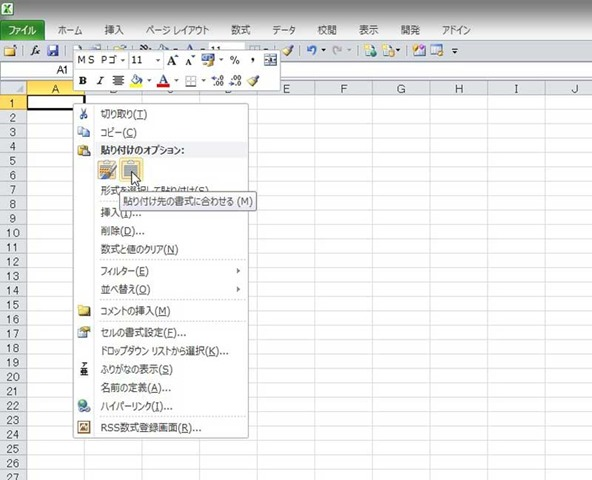 0Excel2