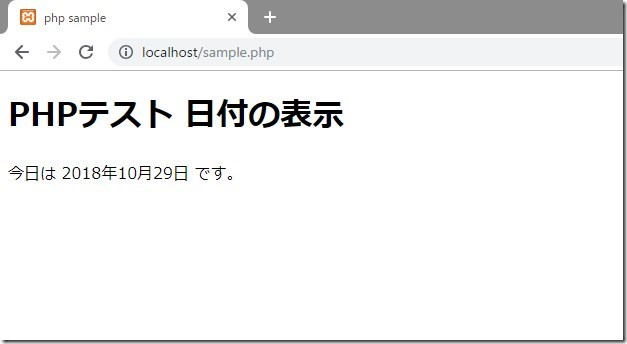 php_test